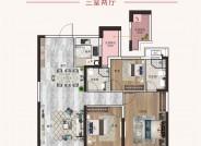 111平,3房2厅