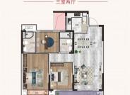 112平,3房2厅
