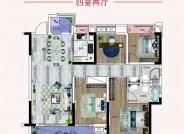 129平,4房2厅