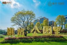 旗滨•公园里