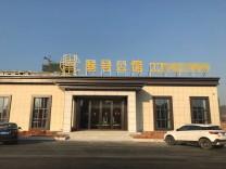建宸·叁号公馆
